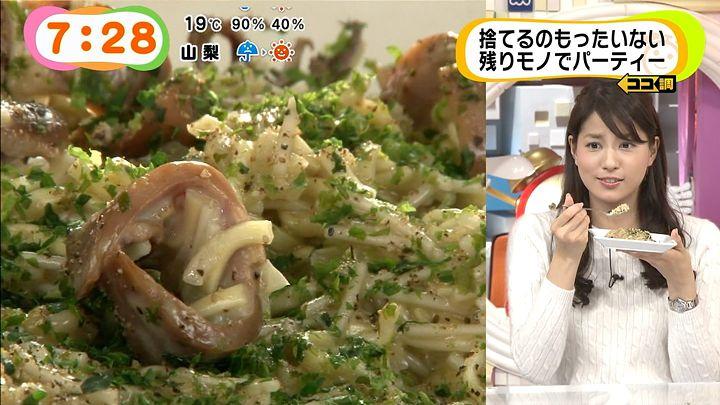 nagashima20141130_07.jpg