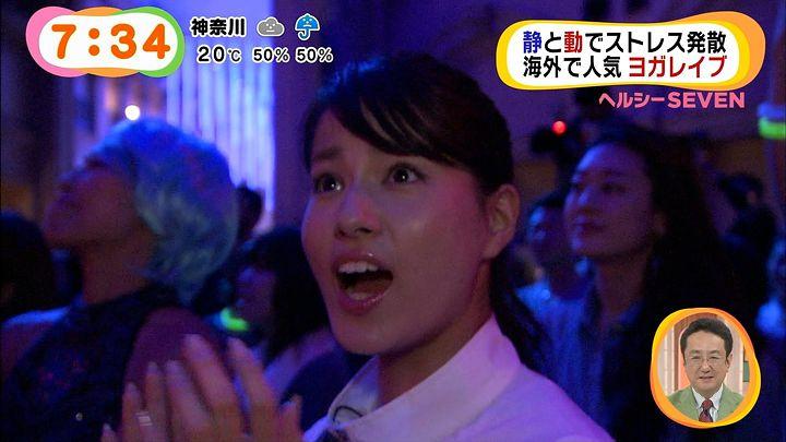 nagashima20141130_18.jpg