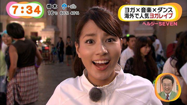 nagashima20141130_25.jpg
