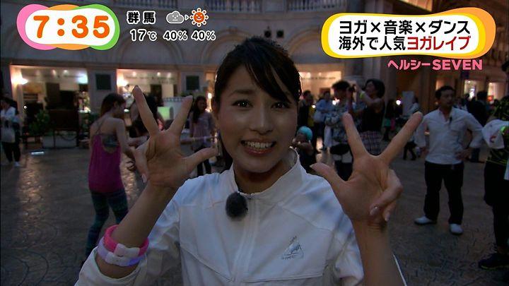 nagashima20141130_27.jpg