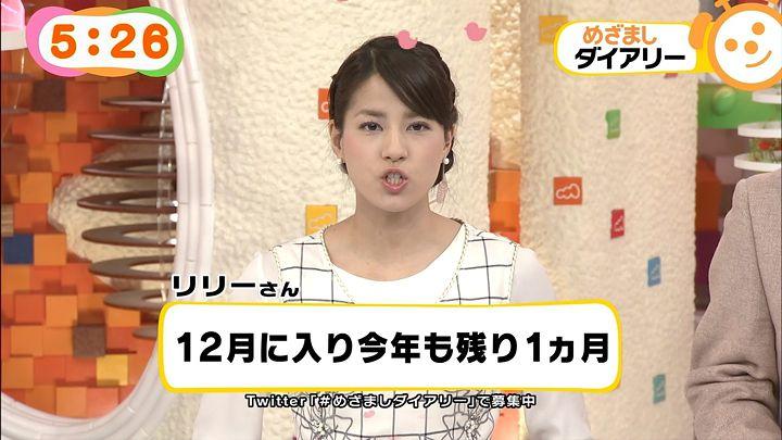 nagashima20141202_02.jpg