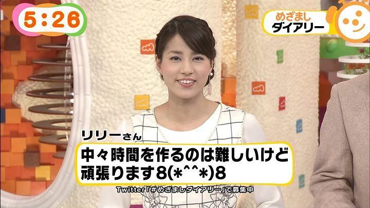 nagashima20141202_03.jpg