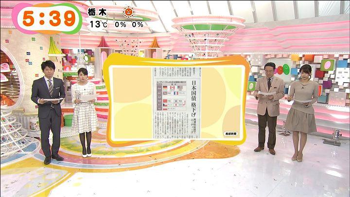 nagashima20141202_04.jpg