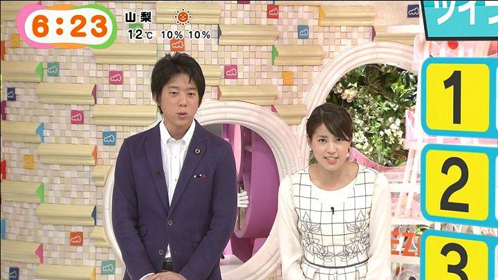 nagashima20141202_05.jpg