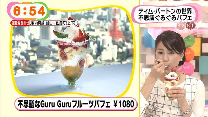 nagashima20141202_07.jpg