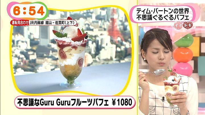 nagashima20141202_08.jpg