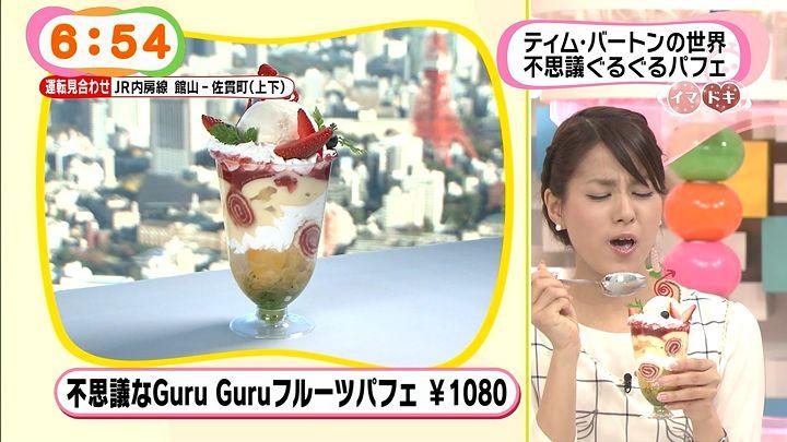 nagashima20141202_09.jpg