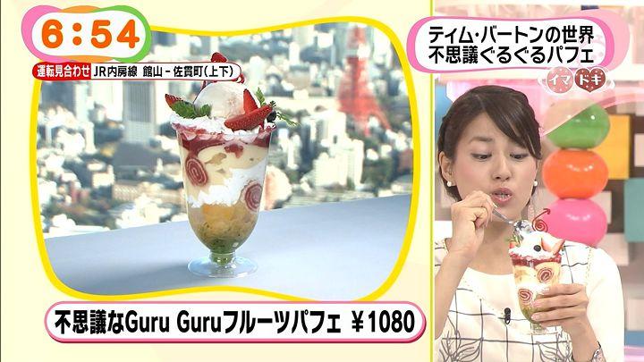 nagashima20141202_10.jpg
