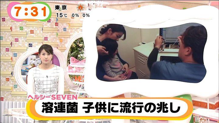 nagashima20141202_16.jpg