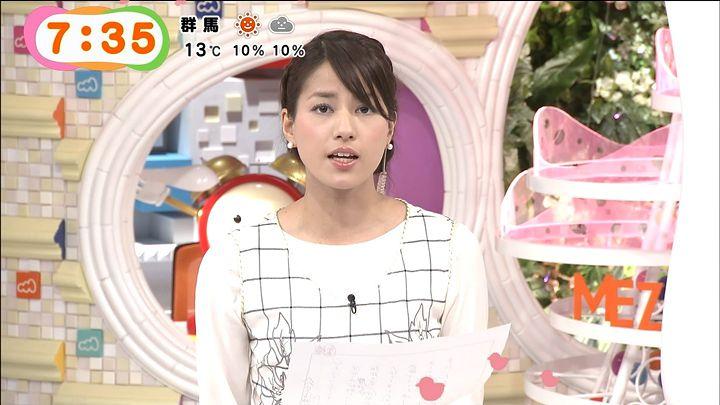 nagashima20141202_18.jpg