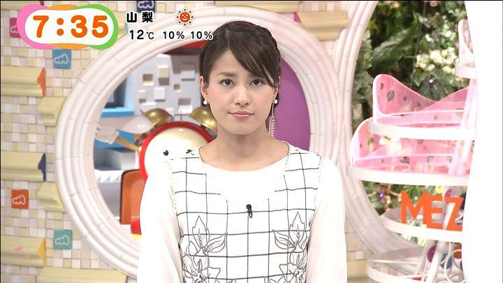 nagashima20141202_19.jpg