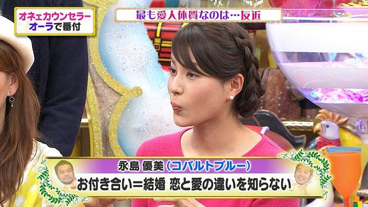 nagashima20141202_25.jpg