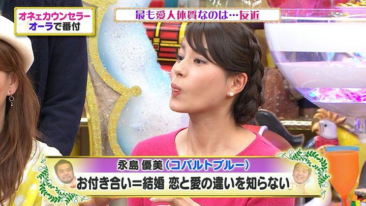 nagashima20141202_26.jpg