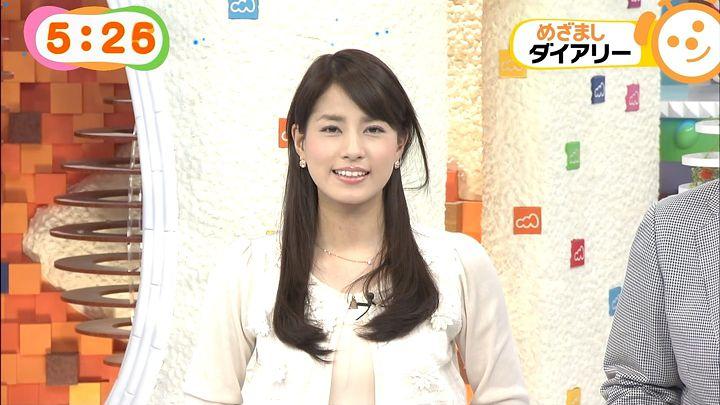 nagashima20141203_03.jpg