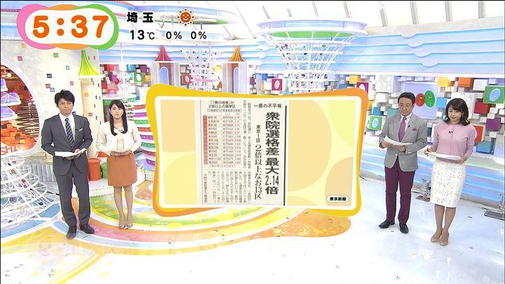 nagashima20141203_05.jpg