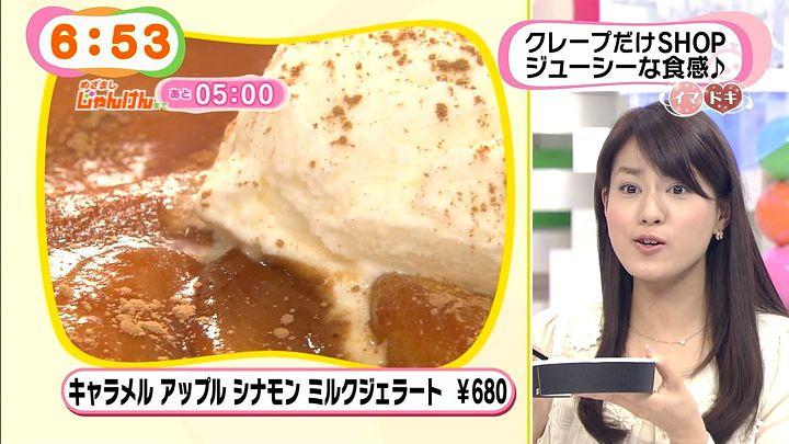 nagashima20141203_08.jpg