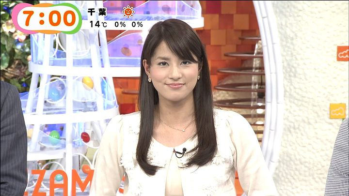 nagashima20141203_11.jpg