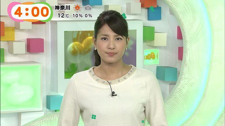 nagashima20141205_02.jpg