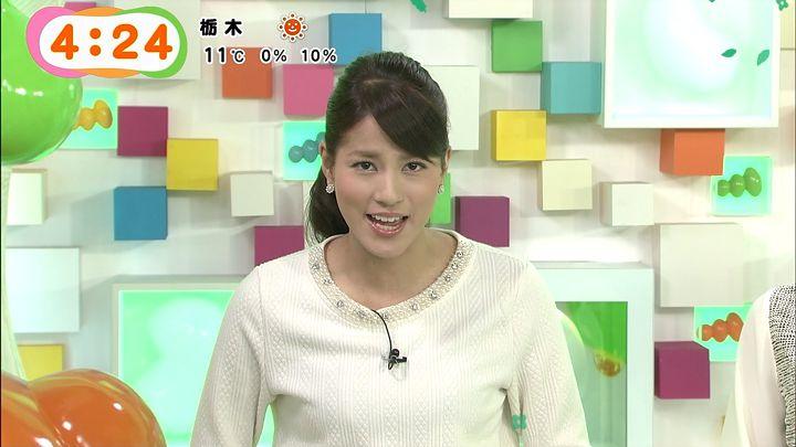 nagashima20141205_04.jpg