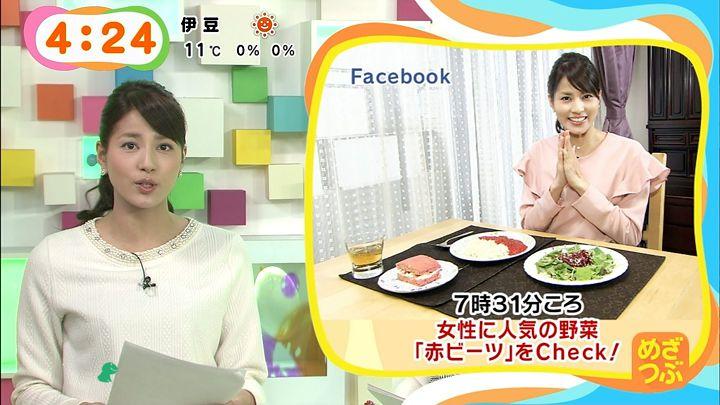 nagashima20141205_06.jpg