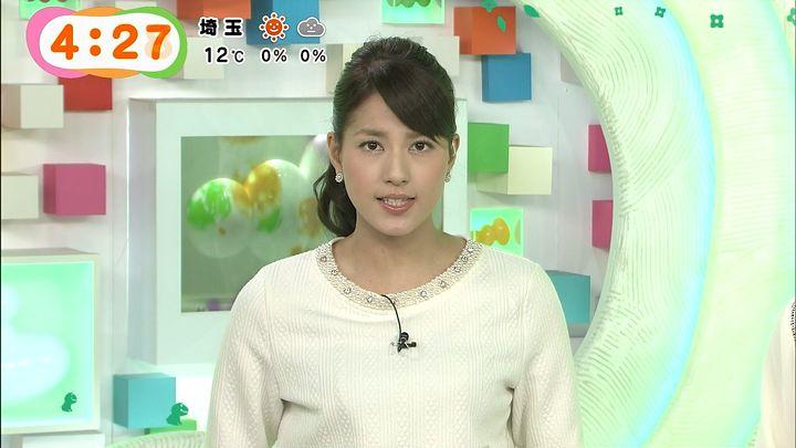 nagashima20141205_08.jpg