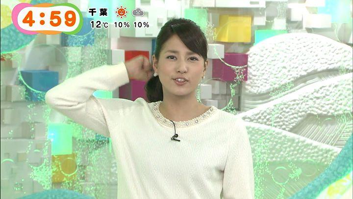nagashima20141205_11.jpg