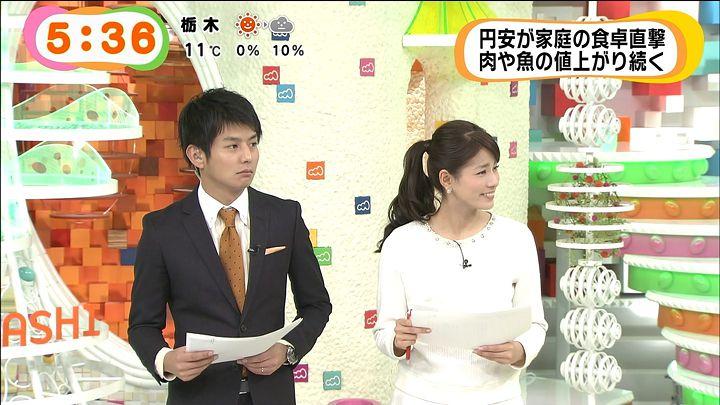 nagashima20141205_18.jpg