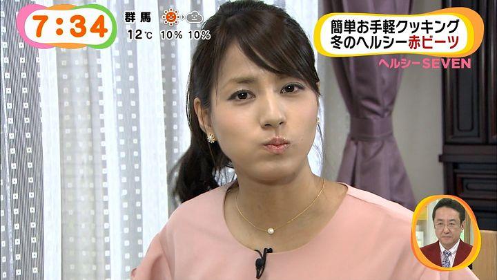 nagashima20141205_25.jpg