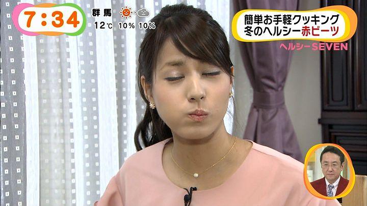 nagashima20141205_26.jpg