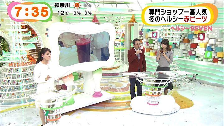 nagashima20141205_28.jpg
