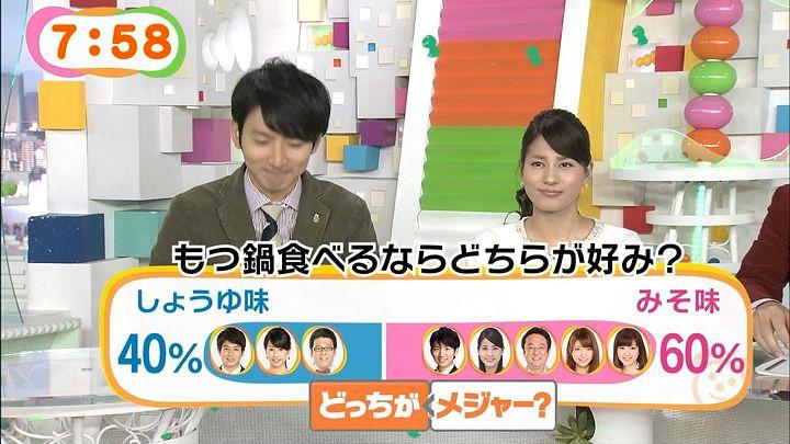 nagashima20141205_29.jpg