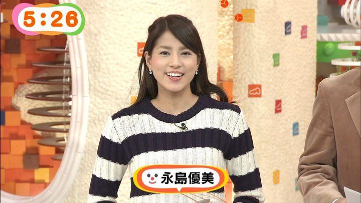 nagashima20141208_02.jpg