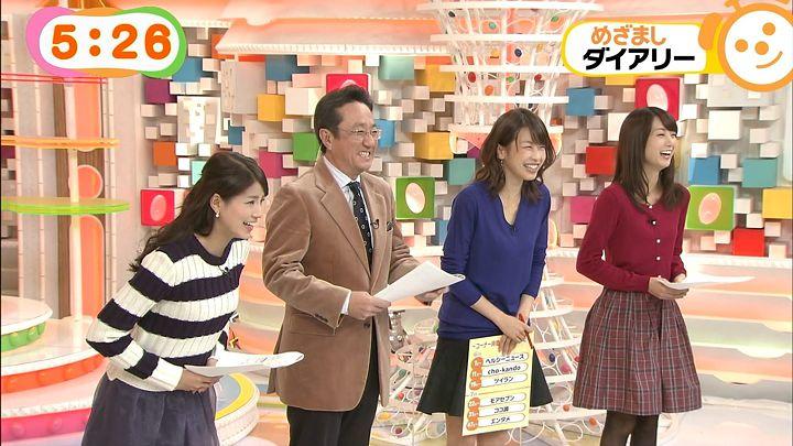 nagashima20141208_03.jpg