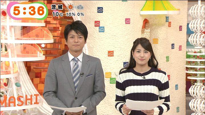 nagashima20141208_05.jpg
