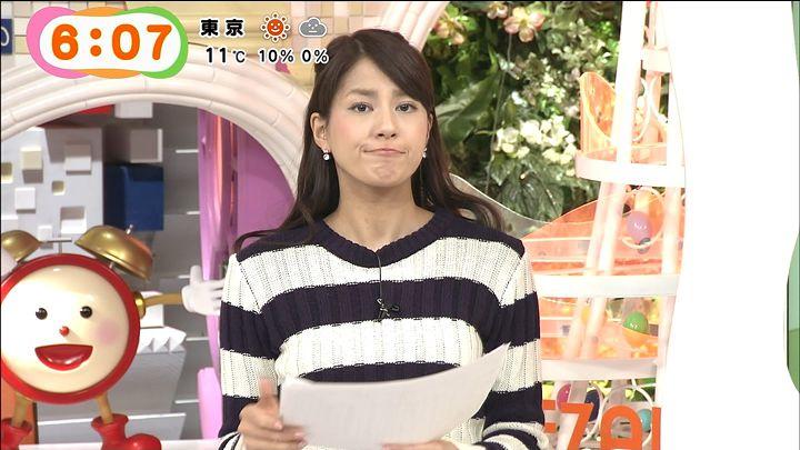 nagashima20141208_07.jpg