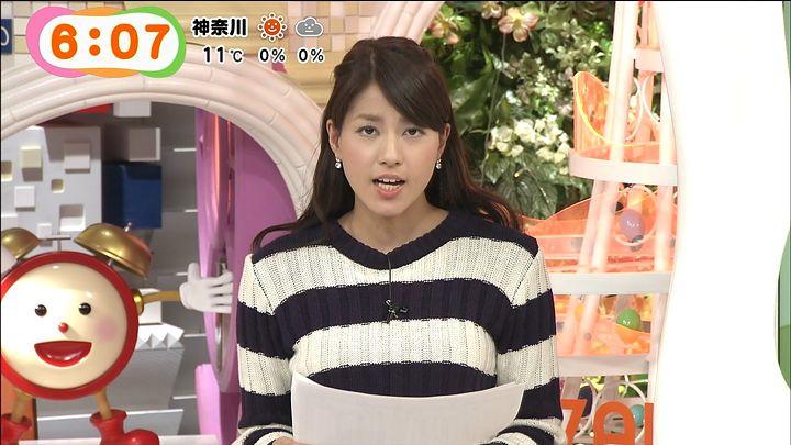 nagashima20141208_08.jpg