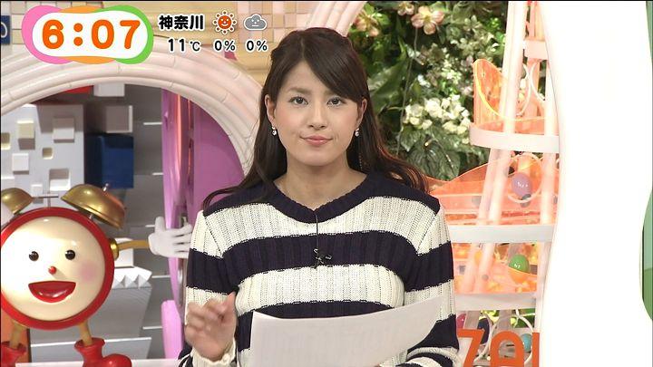 nagashima20141208_09.jpg