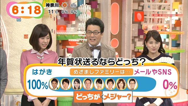nagashima20141208_10.jpg