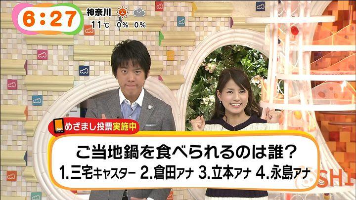 nagashima20141208_11.jpg