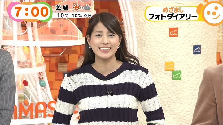 nagashima20141208_12.jpg