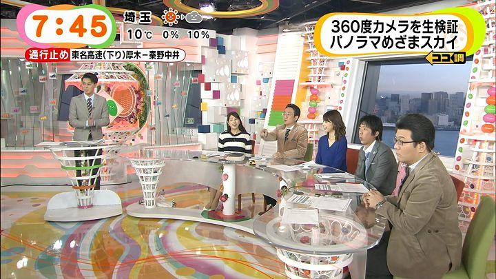 nagashima20141208_13.jpg