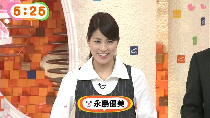 nagashima20141209_03.jpg