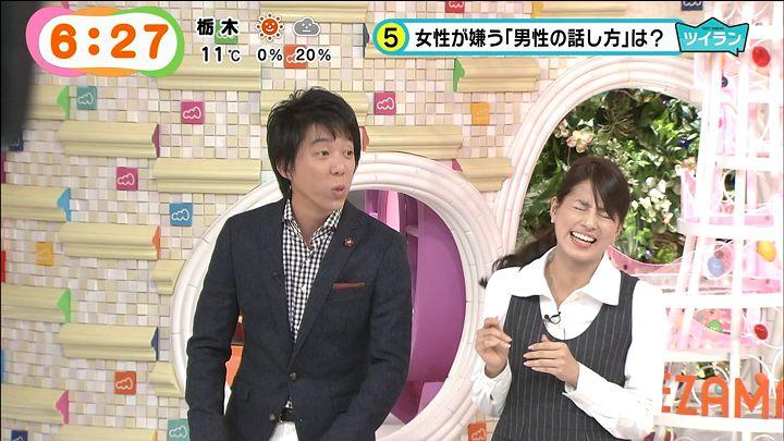 nagashima20141209_12.jpg