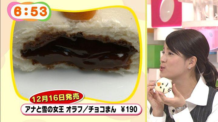 nagashima20141209_18.jpg
