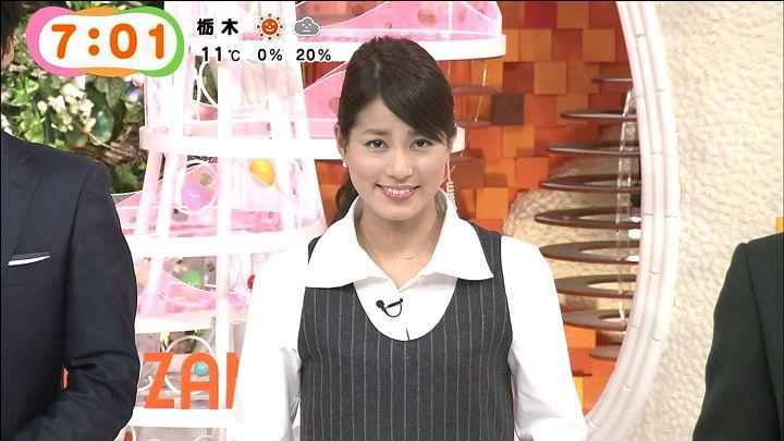 nagashima20141209_20.jpg