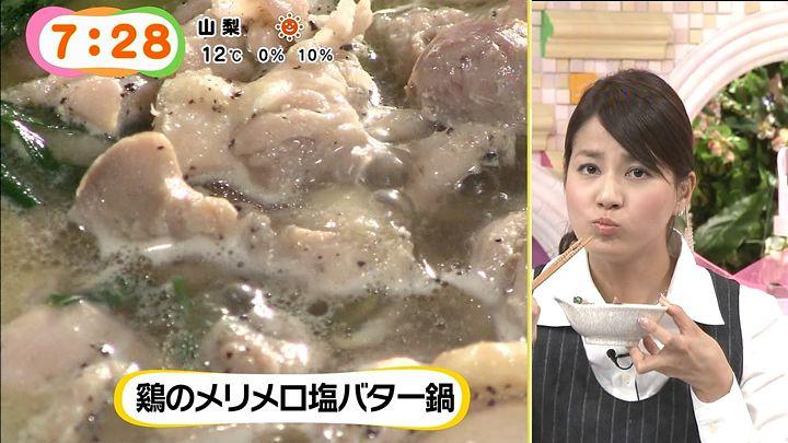 nagashima20141209_25.jpg
