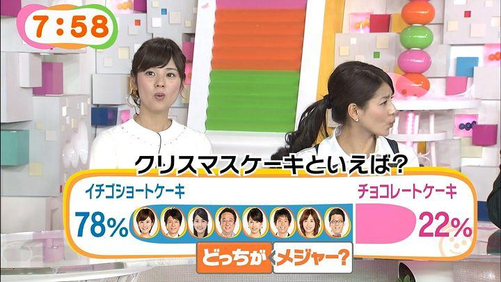 nagashima20141209_28.jpg