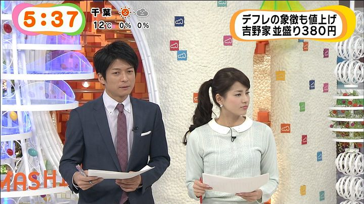 nagashima20141210_05.jpg