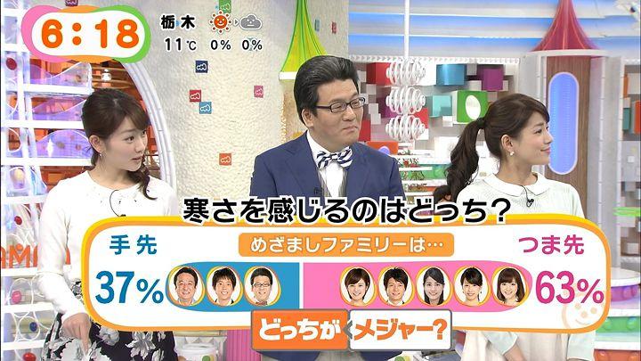 nagashima20141210_08.jpg