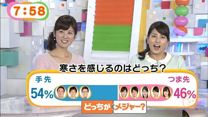 nagashima20141210_14.jpg